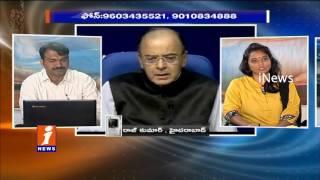Discussion On Union Budget 2017-2018 | Money Money (27-01-2017) | iNews