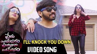 I'll Knock You Down Song Trailer | Prema Entha Madhuram Priyuralu Antha Katinam Movie | Chandrakanth