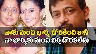 Ram gopal Varma Revealed About His Wife | Ram Gopal Varma Twitter | #RGV  Top Telugu TV