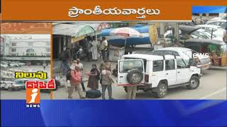 Private Taxis mafia Raises In Tirumala Brahmotsavam Celebrations | TTD | iNews
