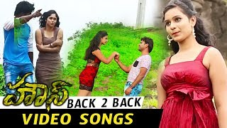 House Telugu Movie Video Songs - Back To Back - Jai, Vasundara