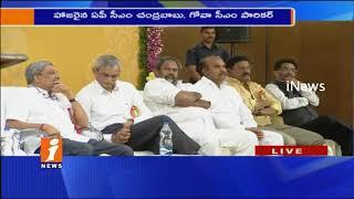 AP CM Chandrababu Naidu Speaks at Ramineni Foundation Awards Presentation | Vijayawada | iNews