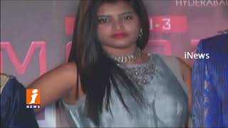 Model Hunt | Fashion Show Held at Trendset Mall | Vijayawada | iNews