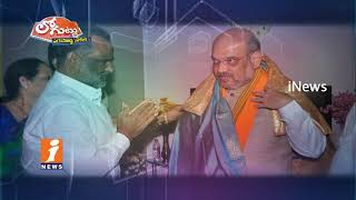 Why Chittoor BJP Leaders Political Plans For Next Election? | Loguttu | iNews