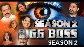 Bigg Boss Season 2 Contestants CONFIRMED ..? | Bigg Boss Season 2 | Jr Ntr | Nani|