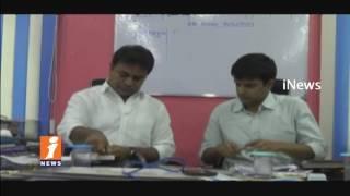 Minister KTR Review On Sircilla Rajanna District Development Works   Telangana   iNews
