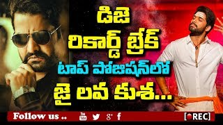 jr ntr jai lava kusa break allu arjun dj records in bollywood I rectv india
