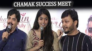 Chamak Team celebrating big success | Chamak success meet | Top Kannada TV