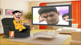 Dada Punches On Nara Lokesh His Takes Charge As Minister | Pin Counter | iNews