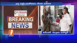 Mother tries To Sell Her 25 Days Baby For Money In Kavali | Nellore | iNews