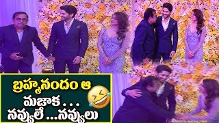 Brahmanandam Making Fun With Naga Chaitanya and Samantha 2017 | #ChaySam Wedding Reception