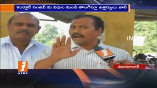 Nizamabad Conductor Sanjeev Suspended For Post Against KCR in Facebook   Face To Face   iNews