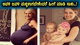 Top tips for twins pregnancy | Kannada Health Tips | Top Kannada TV