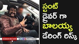Balakrishna daring stunts in puri jagannadh movie | RECTVINDIA