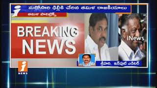 OPS and EPS AIADMK Approaches Elections Commission On Party Symbol | Tamil Nadu  | iNews