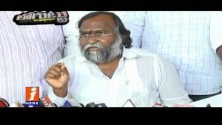 Jai Prakash Reddy Vs Chinta Prabhakar In Sangareddy | Loguttu | iNews