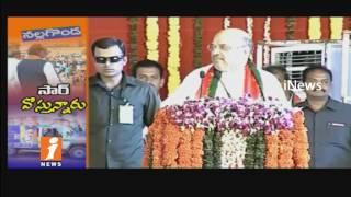 Telangana BJP Leaders All Arrangements Set For BJP Chief Amit Shah Nalgonda Tour   iNews