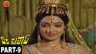 Veera Pratap Full Movie Part 6 Mohan Babu, Madhavi video - id