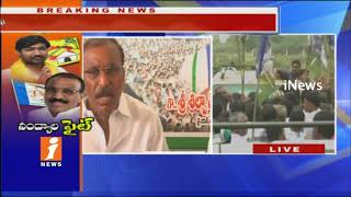 TDP Threatening Voters in Nandyal | Shilpa Mohan Reddy | iNews