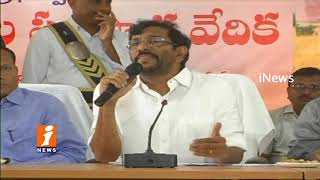Govt To Gives Loan Waivers For All Eligible Farmers In AP | Minister Somireddy | iNews