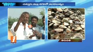 Agricultural Lands Polluted By Industrial Waste In Nagari | Chittoor | Ground Report | iNews