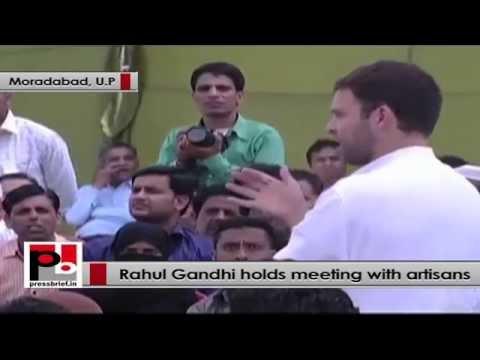 Rahul Gandhi- Education is our prime concern