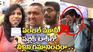 Angel Movie PUBLIC TALK ||  Angel Movie Public Review || Naga Anvesh || Hebba Patel