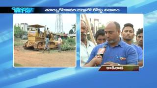 Kakinada People Suffer With National Highway Road | Ground Report | iNews
