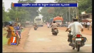 AOB Encounter | Maoists Bandh Ends Peacefully in 5 States | iNews