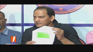 Azharuddin Plans To Move High Court | HCA Nomination of Azharuddin Gets Rejected | iNews