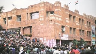 JNU admission drops by 4.5% - News Video