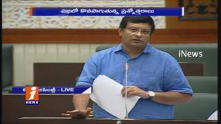 MLA Jalagam Venkat Rao Raises Bhadrachalam Development In Assembly | iNews