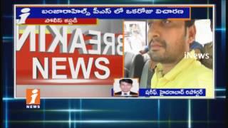 Vikram Goud Taken into Police Custody | Police To Question on Gun Firing | iNews