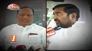 Why Cold War Between MP Gutta Surender Reddy And Minister Jagadish Reddy? | Loguttu | iNews