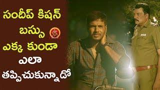 సందీప్ కిషన్ బస్సు ఎక్క కుండా ఎలా తపించుకున్నాడో - 2017 Latest Telugu Movie Scenes - Nagaram
