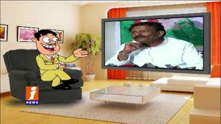 Dada Punches To Byreddy Rajasekhar Reddy And His Comments On Pawan Kalyan   Pin Counter   iNews