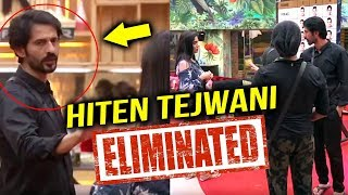 Confirmed! Hiten Tejwani ELIMINATED | Bigg Boss 11 Weekend Ka Vaar
