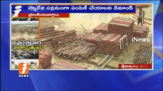 Hurdles For Vamsadhara Project Works as Expats Demands For Compensation at Hiramandalam | iNews