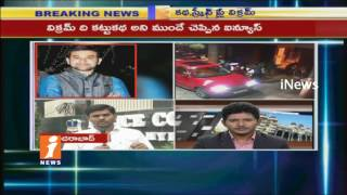 Vikram Goud Firing Drama Comes To End  | Police Arrests Vikram and Gang | iNews