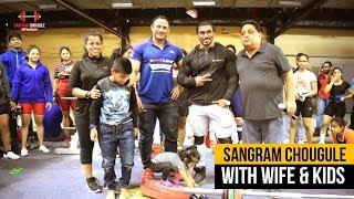 Sangram Chougule With Wife & Kids   Body Power Expo 2018