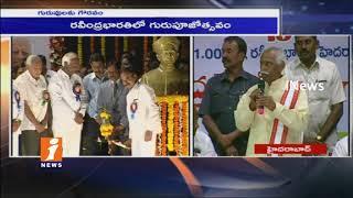 Bandaru Dattatreya Speech at Gurupoojotsavam Celebrations at Ravindra Bharathi | Hyderabad | iNews