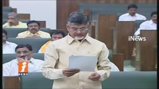 AP CM Chandrababu Naidu Share his Memories With Bhuma Nagi Reddy | AP Assembly Budget | iNews