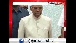 राष्ट्रपति चुनाव- रामनाथ कोविंद आसान जीत की ओर