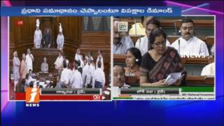 Echos in Rajya Sabha And Lok Sabha On BJP Leader Tarun Vijay Racist Comments | iNews