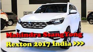 Mahindra SsangYong Rexton 2017 India Launch II RECTVINDIA
