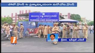 Telangana CS To Meets Central Home Department For Telangana New Secretariat In Polo Grounds | iNews