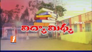 Education Takes Ugly Turn in Godavarikhani   Schools Strength  Decreased   Karimnagar   iNews