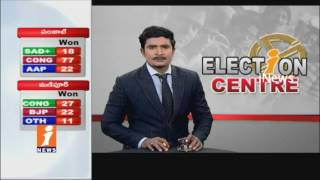 I Am The Responsible For Congress Loss In Uttarakhand | CM Harish Rawat | iNews