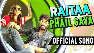 Raitaa Phail Gaya | Official Song | Shaandaar | Shahid Kapoor & Alia Bhatt | Review