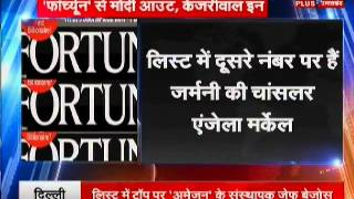 Arvind Kejriwal  Named Among Greatest 50 Leaders List